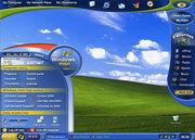 Спецпредложение: Windows под ключ